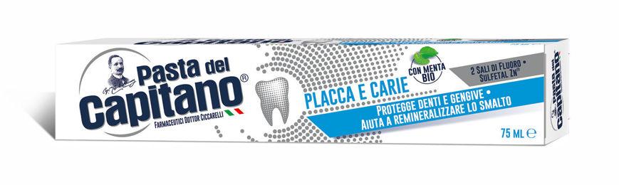 Imagem de Pasta Dent Pdc Placa E Caries 75Ml